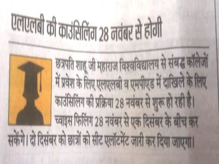 Hindustan ,,Date:28-11-2020,,Page 4